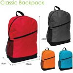 SG-03: Customized Classic School Backpack