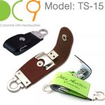TopUSB-15: Button Type PU Leather USB