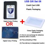 USBGS-06: Credit Card USB Flash Drives with Plastic Box